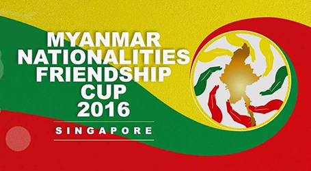 Myanmar Nationalities Friendship Cup