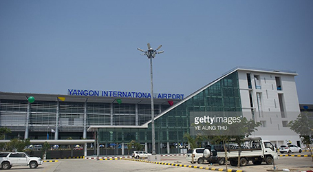 Yangon Airport Terminal 1 Departure