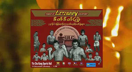 Tha Pyay Nyo (Myanmar) vs Manny PacMan (Philippines)