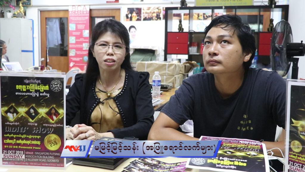 aphyu-yaung0